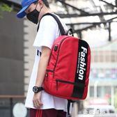 背包男韓版個性街頭大容量後背包時尚潮流初中高中大學生充電書包 金曼麗莎