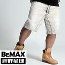 【胖胖星球】中大尺碼‧復古洗舊雪花牛仔短褲 38~50腰‧加大【87302】