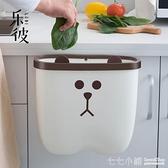 廚房垃圾桶櫥柜門懸掛式垃圾桶家用桌面可愛塑料收納盒壁掛垃圾簍