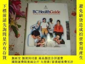 二手書博民逛書店英文原版《BC罕見Health Guide》文泉生活類40801