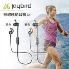 【領券再折$200】JAYBIRD X4 SPORT 運動耳機 藍芽 無線耳機 防水 防汗 台灣公司貨