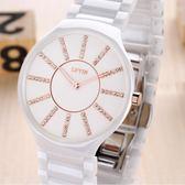 白色陶瓷女錶時尚潮流防水陶瓷錶情侶手錶