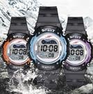 手錶 兒童手表男孩防水夜光小學生手表運動多功能電子表男童手表【快速出貨八折鉅惠】