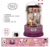 【新年鉅惠】寶寶音樂盒旋轉玩具木質八音盒diy手工冰雪奇緣生日禮物拼裝制作