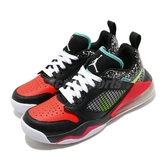 Nike 休閒鞋 Jordan Mars 270 Low GS 黑 黃 大童鞋 女鞋 大氣墊 Air 籃球鞋 運動鞋 【PUMP306】 CK2504-078