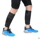 男女負重綁腿跑步沙袋綁腿鉛塊鋼板可調節運動隱形沙包負重綁手CY  自由角落