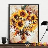 diy數字油畫手繪植物填色畫客廳臥室裝飾畫【淘嘟嘟】