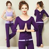 瑜伽服套裝韓國健身房性感寬松運動瑜珈三件套 巴黎春天