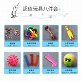 狗狗玩具耐咬磨牙寵物玩具球