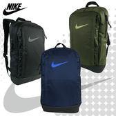 NIKE 後背包 運動背包 校園背包 大學包 休閒背包 側邊可放水壺 BA5541 得意時袋