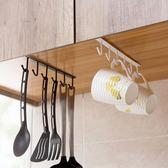 鐵藝櫥柜收納掛架多功能排鉤 衣柜整理架廚房無痕免釘掛鉤 東京衣櫃