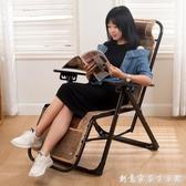 竹椅折疊躺椅午休午睡床靠背靠椅子懶人家用休閒便攜陽臺 雙十二全館免運