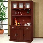 餐櫃《YoStyle》溫莎4尺收納餐櫃 櫥櫃 置物櫃 收納櫃 電器櫃 免運專人配送