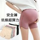 漂亮小媽咪 孕婦 安全褲 【L1166】 蕾絲 坑條 超彈力 安全褲 孕婦安全褲 孕婦打底褲 防走光