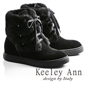 ★零碼出清★Keeley Ann浪漫滿分~暖羊毛絨滾邊綁帶真皮平底短靴(黑色)