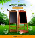 木質折疊實木支架式熒光板LED發光店鋪招牌插電電子屏閃光黑板 降價兩天