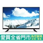 金帝32型LED液晶顯示器_含視訊盒KD-32B03含配送到府+標準安裝【愛買】