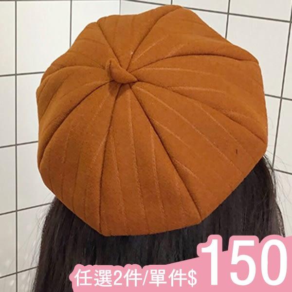 貝蕾帽-多色可愛甜美純色條紋毛呢百搭八角貝蕾帽Kiwi Shop奇異果0925【SWG4242】