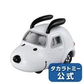 【DREAM TOMICA】SNOOPY 汽車 50週年 No.153 (TM10483)