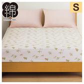 床包 多種厚度對應 單人 LEPRE S NITORI宜得利家居