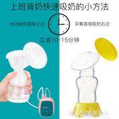 吸奶器手動擠奶器集奶器接奶器母乳收集器漏奶無需電動吸乳器花間公主