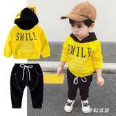 中大尺碼男童秋寶寶洋氣套裝兩件套sd2184『夢幻家居』