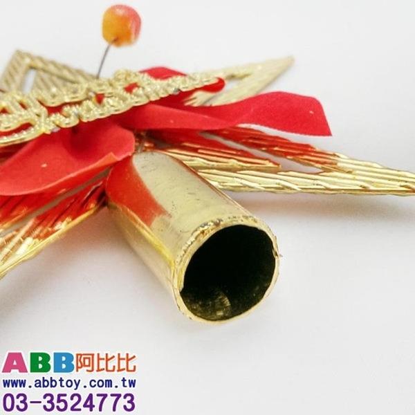 Z0344★19cm電鍍樹頂星#聖誕派對佈置氣球窗貼壁貼彩條拉旗掛飾吊飾