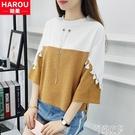 蝙蝠袖上衣 短袖T恤女新款夏裝韓版潮寬鬆七分中袖蝙蝠衫 高中學生上衣服 阿薩布魯