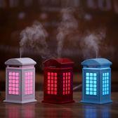 創意桌面電話亭USB迷你加濕器 靜音夜燈復古空氣噴霧器  韓慕精品