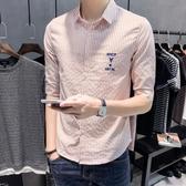 條紋襯衫男裝夏季七分袖襯衣男韓版修身男士休閒潮流中短袖 快速出貨