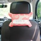 車用紙巾盒遮陽板椅背掛式車載車內抽紙盒創意汽車用品卡通抽紙帶