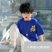 男童短袖t恤夏季純棉上衣兒童韓版寬鬆半袖【小檸檬3C數碼館】