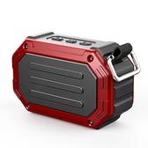 [花戀小舖]藍牙無線防水音響戶外運動騎行便攜式隨身小音箱迷你跑步重低音炮