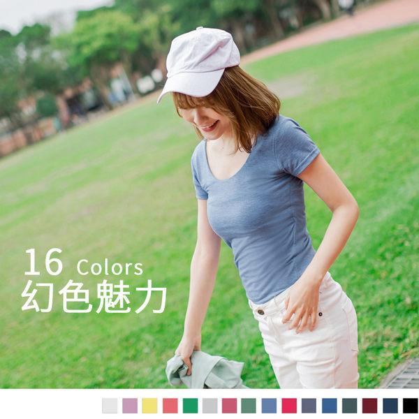 OB嚴選《AA4195-》U領造型百搭舒適素色上衣.16色--適 XS~XL