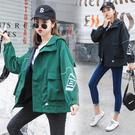 2886#學院風工裝棒球服外套女韓版bf學生寬松百搭連帽夾克風衣N-E259-A 日韓屋