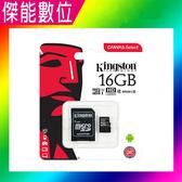 Kingston 金士頓 16G microSD 高速記憶卡 C10 U1 80MB/S 附轉卡 適用 行車記錄器 相機