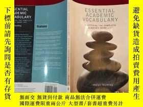 二手書博民逛書店ESSENTIAL罕見ACADEMIC VOCABULARY 16開Y233841