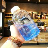 玻璃水瓶創意漸變色鯨魚玻璃杯便攜大容量水瓶學生男女情侶隨手水杯子1件免運