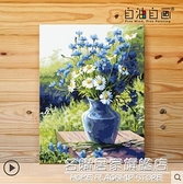 自油自畫 數字油畫diy 手繪客廳花卉手工手繪裝飾畫 紫丁香與雛菊 NMS名購居家