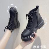 黑色顯腳小馬丁靴女秋季薄款潮2020新款英倫風瘦瘦短靴子『摩登大道』