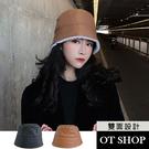 [現貨]帽子 漁夫帽 水桶帽 盆帽 遮陽帽 純色質感皮革 保暖羊羔內裡 可雙面戴 黑/焦糖色 C2121 OT SHOP