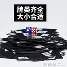 磨砂全塑膠撲克麻將牌紙制迷你旅行便攜麻將撲克防水『快速出貨』