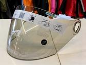 ASTONE安全帽,DJ10C/MJ617/MJS專用鏡片(茶色)