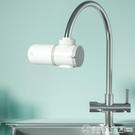 淨水器 小米 米家龍頭凈水器 水龍頭過濾器 自來水直飲凈水機廚房 安雅家居