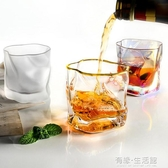 日本小松誠設計威士忌酒杯洋酒日式啤酒玻璃杯子描金古典水晶酒具 中秋節全館免運