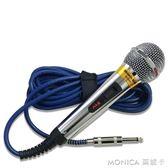 麥克風 有線話筒舞臺家用KTV功放會議演講帶線麥克風 美斯特精品