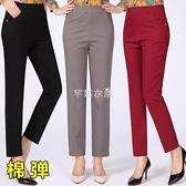 中年婦女裝褲子女裝長褲中老年媽媽裝全棉彈力休閒褲鬆緊純色褲 快速出貨