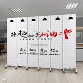 屏風 屏風隔斷牆簡約現代客廳折疊行動裝飾公司logo定製辦公室布藝折屏T 多色
