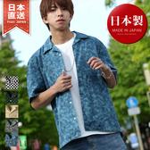 【ZIP FIVE】日本製短袖開領襯衫