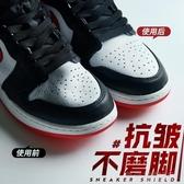 榮耀 鞋盾防皺防皺神器鞋撐鞋盾通用防褶皺防皺鞋盾